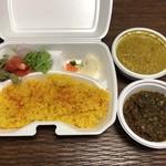 コバチ咖喱 - あいがけカリー Half&Half