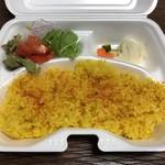 コバチ咖喱 - ターメリックライス・サラダ・ピクルス
