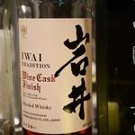 ニュー日本酒うさぎ - 2018/4/16  地ウイスキー岩井