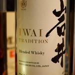 ニュー日本酒うさぎ - 2018/4/16  鹿児島の財閥、本坊酒造のウイスキー