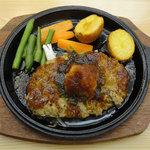 レストランひまわり - おろしハンバーグ(645円)+ライス(150円)