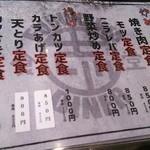 88390618 - 迷っちゃう!!