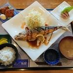 づけ丼屋 桜勘 - 日替わり定食(あじの丸ごとから揚げ定食