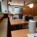 酒蔵 季 - 内観3