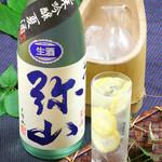 寿司ろばた 八條 - ドリンク写真:【7月限定】一代弥山 夏酒(生) 八反錦 《純米吟醸》