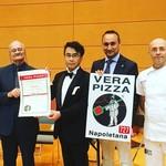 イタリア食堂 MARIA - ナポリピッツア協会より認定店の称号を頂きました!
