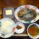 ご飯中 古町店 - レバニラ炒め定食