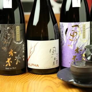 480円均一日本酒!季節に合わせた一杯を…♪