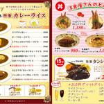 プチ グリル マルヨシ - 定食2