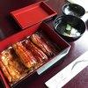 割烹 清川 - 料理写真: