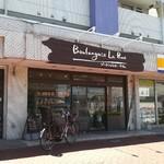 ブーランジェリーラリュ - お店外観。