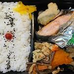 恵比寿中島 -