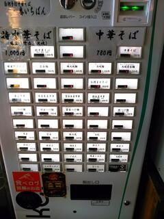 一番いちばん - 台湾まぜそばは売切れの表示。