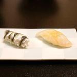 平和寿司 - 浜名湖の新子とメイチ鯛のニギリ
