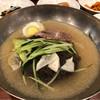Yu Chun Korean Restaurant