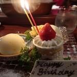 マルコナ - お誕生日ケーキプレート