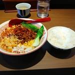 晴耕雨読 - 料理写真:汁なし担々麺850円&白ご飯小100円。(共に税込)
