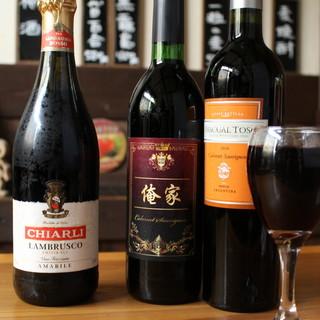 充実のワインコレクション◆世界から厳選した料理と合う1杯を。