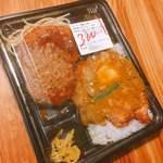 キッチン DIVE - 300円弁当(税抜)