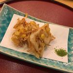 和食 入舟 - 白魚とコーンのかき揚げ
