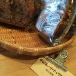 アズィーベーグル - 料理写真:ナッツがぎっしりの焼き菓子