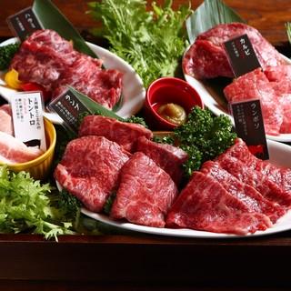 目利きが選んだ高品質な焼肉。