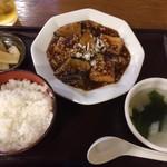 キングスランド - 揚げ豆腐と茄子炒め