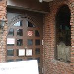 萩 - 入口