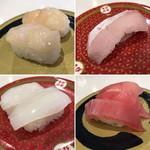 はま寿司 - 今回の注文品①