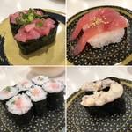 はま寿司 - 今回の注文品②