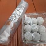 谷中 福丸饅頭 - 黒糖まんじゅう&ひとくち大福