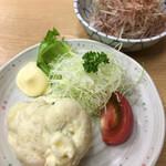 千両 - 千両(ポテトサラダ、みょうが千切り)