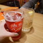 横綱 - 乾杯☆彡