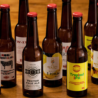 自社醸造ビールが飲める!!