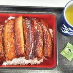吉野家 - 鰻重(2枚盛)¥1150