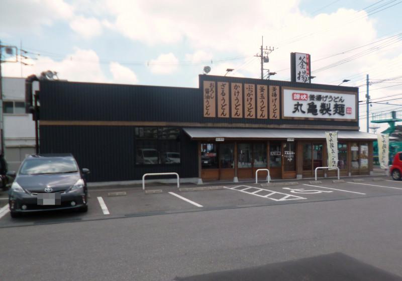 丸亀製麺 宇都宮店 name=