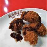 清香楼 - カキフライ