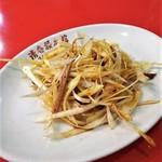 清香楼 - 叉焼とネギの和え物