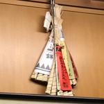 京料理かねき - 祇園祭りの ちまき