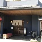 京料理かねき - お店の外観