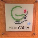 G'day ワイン食堂 - 外観1
