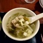 88447974 - スープ