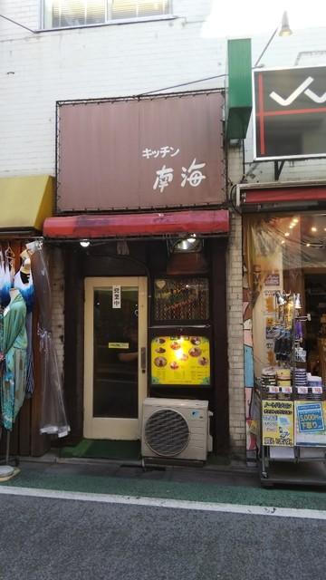 キッチン南海 下北沢店 - お店入口