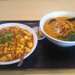 台湾料理 福祥閣 - 料理写真:
