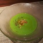 88449113 - 青く爽やかな豆の甘味が凝縮!うすいえんどう豆の冷製スープ