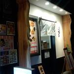 日本橋麺処こはる - お店外観