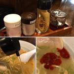 88452760 - 卓上にある、自家製辣油と高麗人参酢でスープに変化をつける