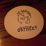 オルフェ -