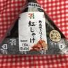 セブンイレブン山口秋穂東店 - 料理写真: