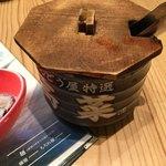 ラー麺 ずんどう屋 - 店内